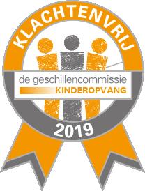 GOB Zoetermeer klachtenvrij 2019